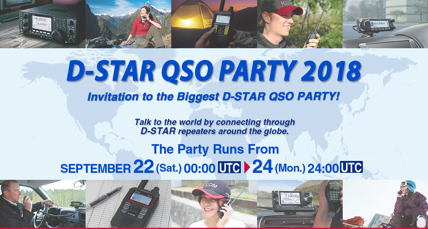 dstar qso party 2018